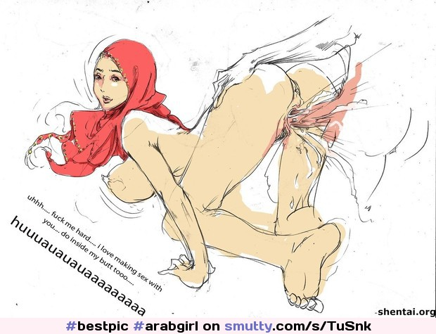Hijab porn comic for the