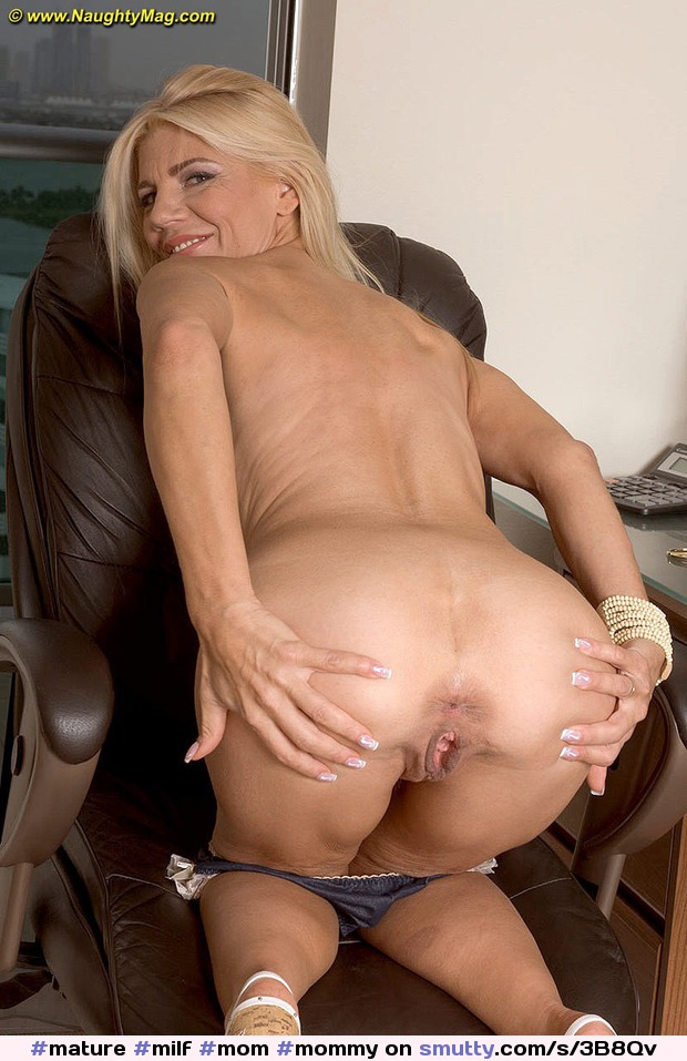 Sexy Milf Cougar Big Ass